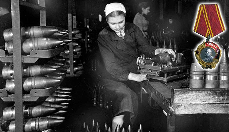 Производство боеприпасов в годы ВОВ